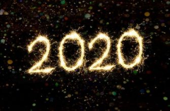 Главное изображение 2020